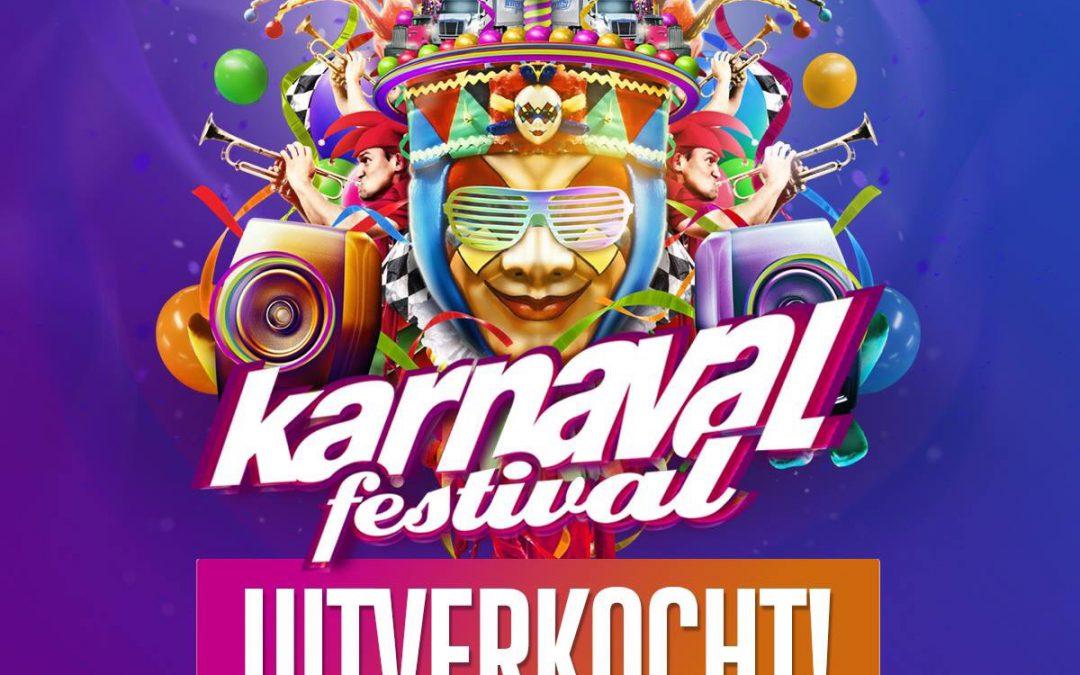 Ook dit jaar hebben wij Karnaval festival weer voorzien van cameratoezicht! Gehele terrein voorzien van (draadloze) full HD PTZ camera's en mobiele commando unit voor uitkijken van de beelden! Tevens in de CP beveiliging een videowall geïnstalleerd welke te bedienen is op een touchscreen PTZ controller met joystick! #karnaval festival #carnaval #beveiliging #commando unit #camera's #camerabeveiliging #Moergestel