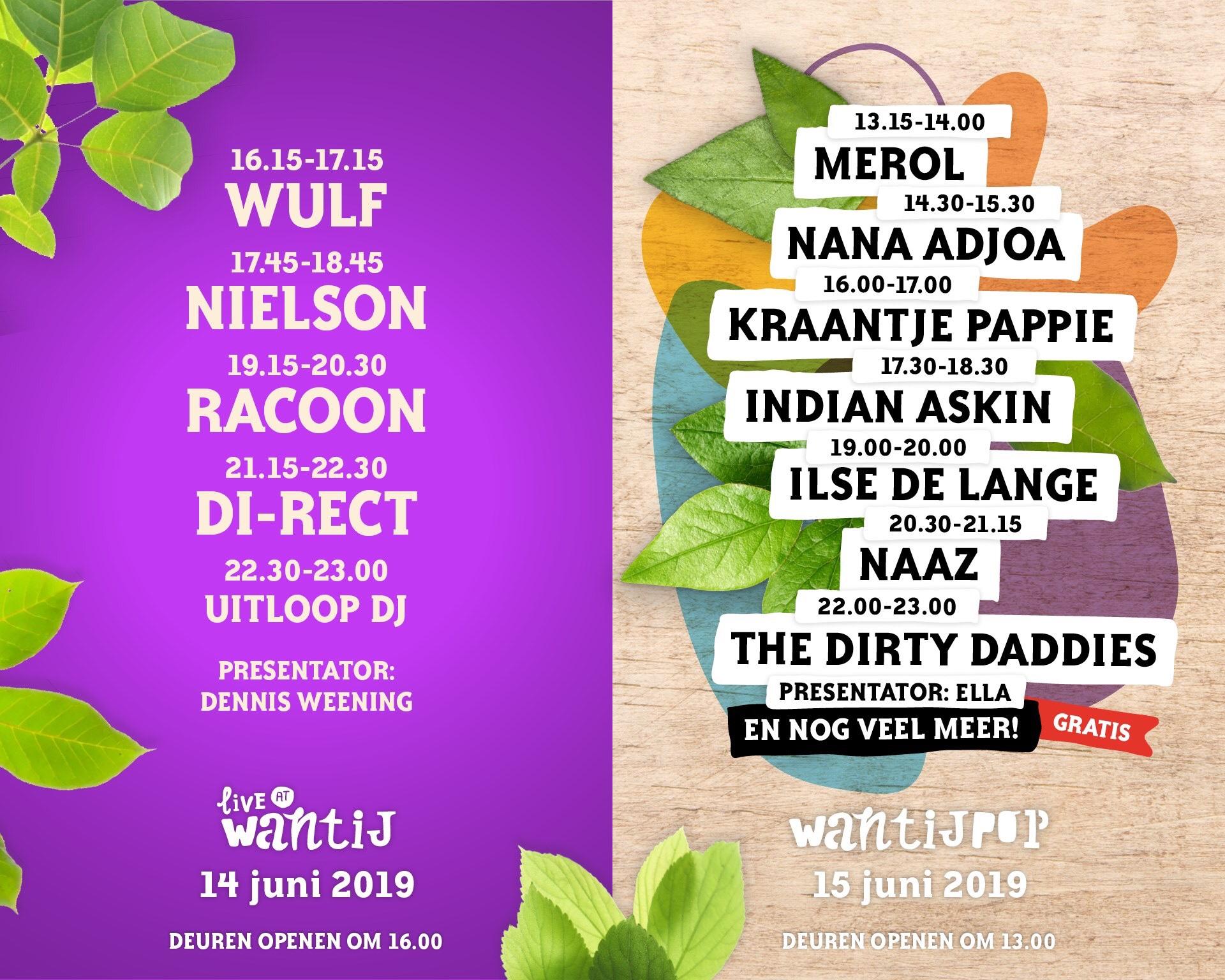 Cameratoezicht geleverd tijdens live at Wantij en Wantijpop Dordrecht! #camerabeveiliging #wantij #wantijpop #dordrecht #beveiliging