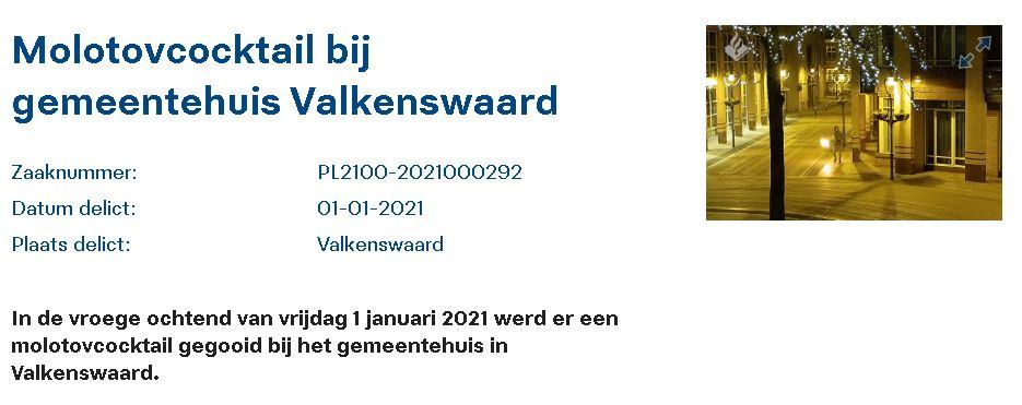 In opdracht van Overwatch-advies.nl hebben wij tijdens de jaarwisseling het gemeentehuis van Gemeente Valkenswaard voorzien van tijdelijk cameratoezicht! Daarmee is de poging tot aanslag ook op beeld vastgelegd! #beveiliging #cameratoezicht #camerabeveiliging #brandstichting